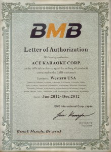 BMB Authorized Dealer 2012