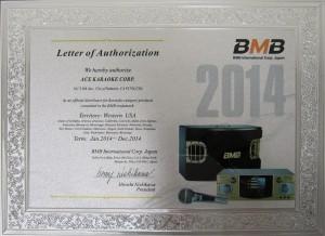 bmb-2014sm