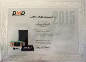 bmb-2015sm