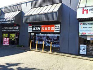 atk-store